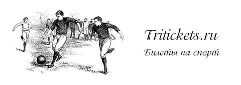 tritickets-480x170