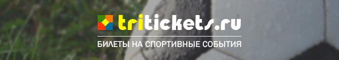 tritickets-670x120