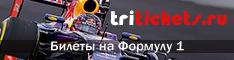tritickets-234x60