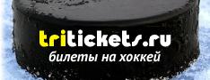 tritickets-234x90