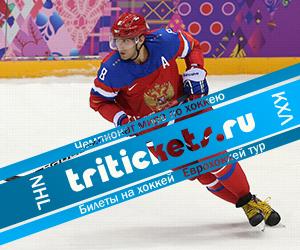 tritickets-300x250
